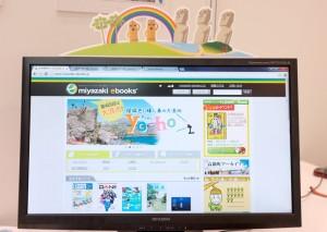 「miyazaki ebooks」のポータルサイト。ジャンルやエリア、キーワードで電子書籍を探すことができます。