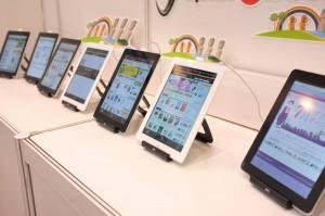 国際電子出版EXPOで展示された、各地の「ebooks」のポータルサイト。サイトデザインも「miyazaki ebooks」から支援を受けて作成。