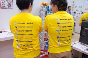 国際電子出版EXPOでの「miyazaki ebooks」スタッフTシャツ。彼らは宮崎から来ていますが、全国の「ebooks」の魅力を宣伝していました。