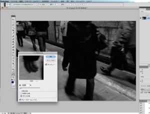モノクロ写真では「わざとノイズを入れると雰囲気が出る」といったテクニックもあるようです。