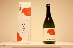 「純米 ゆあみさわ」(小林酒造/岡田善敬) 北海道・栗山町にある酒造会社の地酒のパッケージ。レトロな雰囲気なのに、どこか子どもたちにも親しまれそうな魅力があるデザインですね。