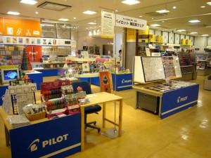 京都ロフト3階で23日まで開催中の「パイロットフェア」。佐藤さんはここで作品制作を実演したそうです。