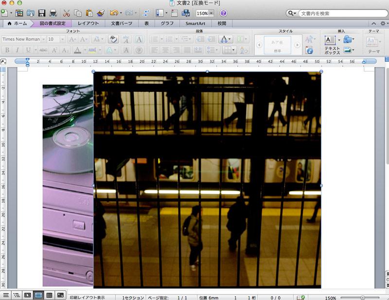 用意した画像をテンプレートに読み込んだところ。