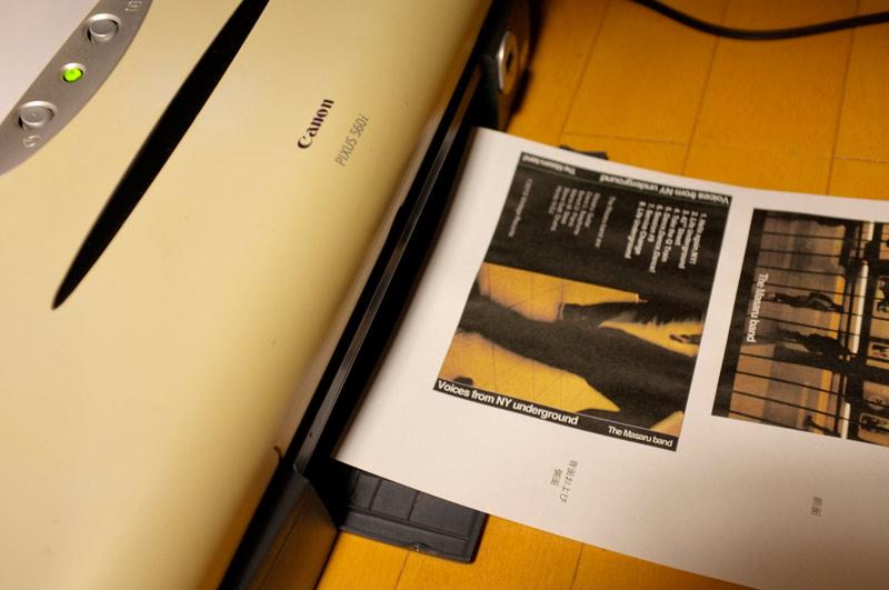 完成したデザインをA4用紙に出力。