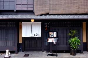 「肉匠 益市GION」は祇園の町屋らしい外観。