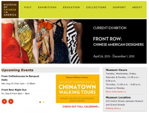 「Museum of Chinese in America」のWebサイト