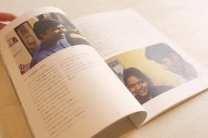 製本もデザインもしっかり作った、本格的な情報誌になっています。