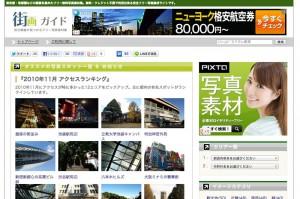 http://komekami.sakura.ne.jp/