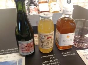 「青森りんごの三重人格を試す ジュース、酒、酢、厳選3タイプのりんごドリンク」