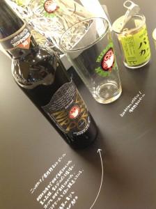 「ニッポンビール」の最高峰 ネストビールを知っていますか? 復元された日本の麦でつくる ニッポニアとおつまみギフト」