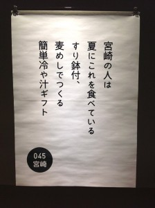 47omiyage_005