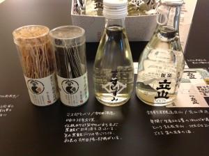 「富山といえば錫、そして銘酒立山 地域を盛り上げる富山の代表的日本酒と、 Gマークおつまみ」