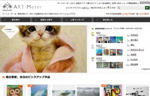 http://www.art-meter.com/