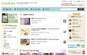 http://cooboo.jp/