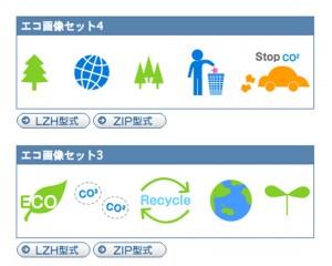 ecosozai_002