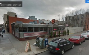 Googleストリートビューで見た、お店の外観