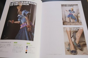 saletool_book002