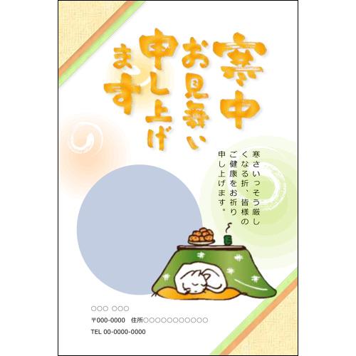 kanchu_tmpl_005