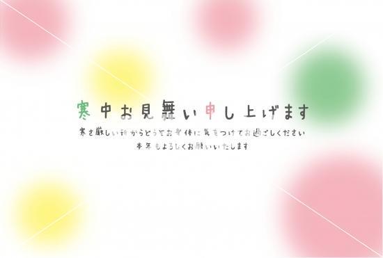 kanchu_tmpl_010