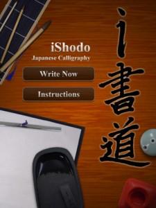 kanji_shodo_002
