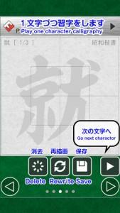 kanji_shodo_005