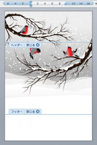 winter_ill_017
