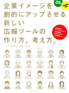 csrbook_001