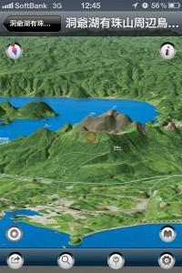 洞爺湖有珠山ジオパークの鳥瞰図