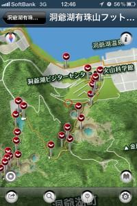 geopark_app_005