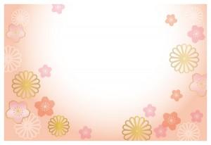 月の「季節の挨拶」に使える ... : 年賀状 word : 年賀状