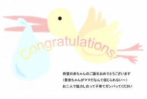 baby_card_002