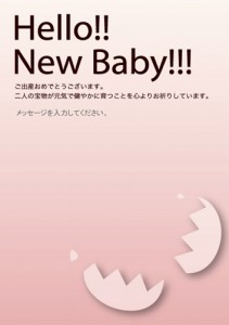 baby_card_011