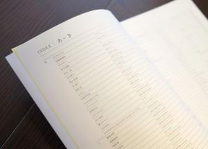 designers_file_002