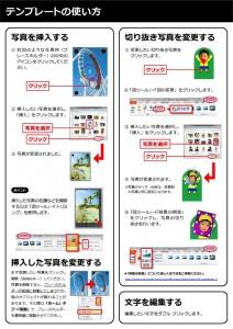 paper_model017