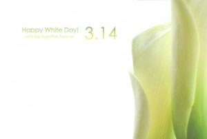 whiteday_card_003