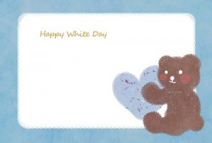 whiteday_card_006