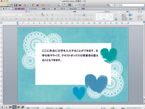whiteday_card_011