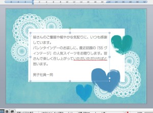 whiteday_card_012a
