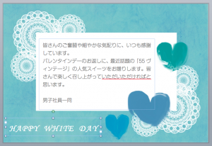 whiteday_card_013