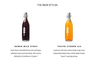 ipponmatsu_beer_007
