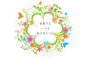 mothersday_ill_010