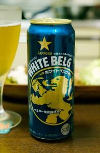 beerbottle_001