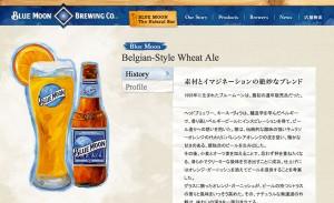 beerbottle_002