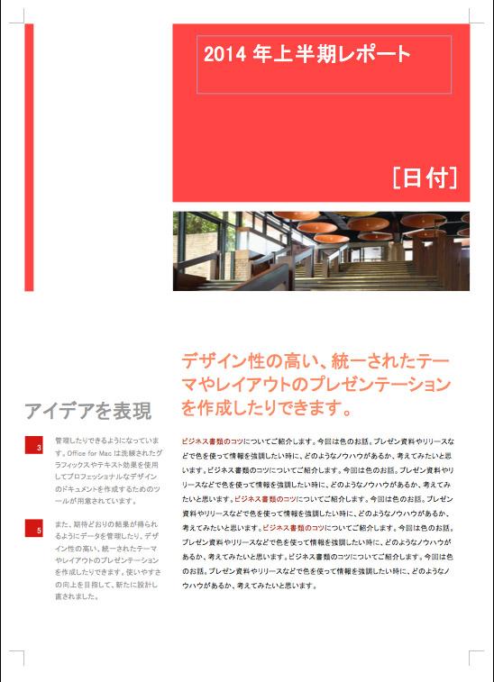 document_color_003