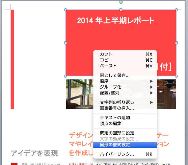 document_color_004