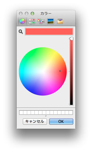 document_color_007
