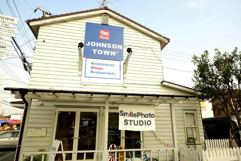 首都圏でアメリカンデザインを楽しめる、入間市「ジョンソン ...