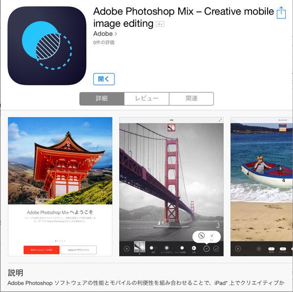 photoshopmix_001