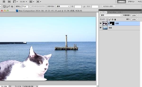 photoshopmix_013