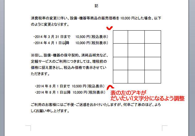 sample03-011